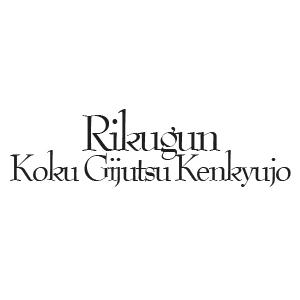 Logo de Rikugun