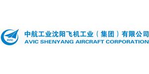Logo de Shenyang
