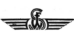 Logo de Siebel