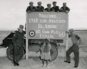 ONU ATC 115 El Arish