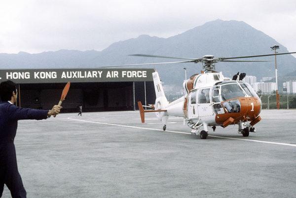 Dauphin 2 de la Royal Hong-Kong Auxialliary Air Force.