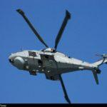 EH-101 Merlin - Toussus-Le-Noble 2007